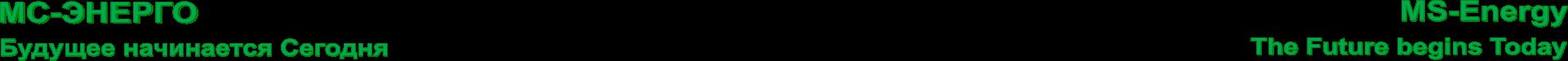 MS-Energy